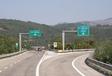 Italië: tolwegen en stadstol #3