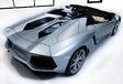 Lamborghini Aventador LP 700-4 Roadster #6