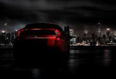 Mitsubishi Eclipse Cross : le nom du SUV compact