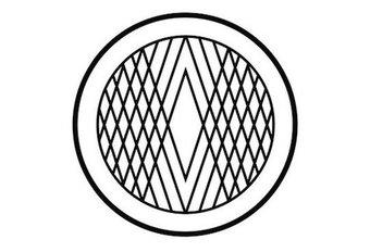 Van welk merk is dit het nieuwe logo? - update #1
