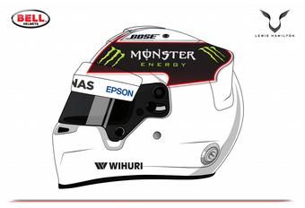 Ontwerp de nieuwe helm van Lewis Hamilton #1