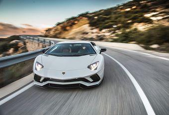 Lamborghini Aventador S: Demonisch #1
