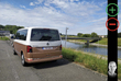 Volkswagen Multivan : avantages et inconvénients