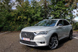 DS 7 Crossback E-Tense 300 4x4 (2021)