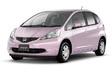 Deux hybrides Honda en plus en 2010 #3