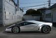 Kode 0 is erg speciale Lamborghini Aventador