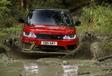 VIDÉO - Range Rover Sport 2018 : SVR plus puissant et bracelet-clé #1
