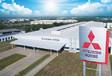 Mitsubishi: grootse ambities voor 2020