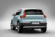 Volvo augmente la production du XC40 #1