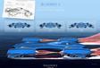 Rolls-Royce révèle les dessins gagnants de son concours de design #7