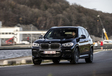 BMW X3 xDrive30e vs Range Rover Evoque P300e #5