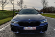 BMW 530d xDrive Touring (2021) - facelift #2