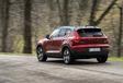 2 SUV électriques : BMW ix3 vs Volvo XC40 Recharge #21