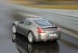 Nissan 370Z  #2