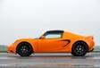 Lotus Elise S #2
