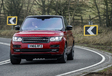 Range Rover SVAutobiography Dynamic #5