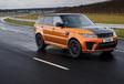 Range Rover Sport SVR (2018) #19