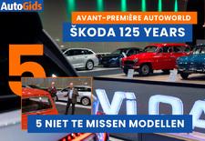 Autoworld Brussels viert 125 jaar Skoda met een boeiende expo aan het Jubelpark. Wij zijn eens een kijkje gaan nemen en bespreken de 5 belangrijkste modellen die er te bewonderen zijn. Bekijk de video!