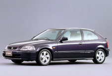 Honda Civic 3d 1.4i (1995)