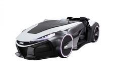 Mitsubishi Emirai Concept : une certaine vision de la sécurité