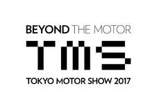 UPDATE – Salon de Tokyo 2017 : Toutes les premières