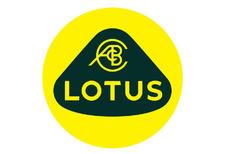 Un nouveau logo pour Lotus