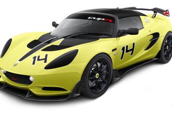 Lotus gaat racen op het Autosalon Brussel 2014 #1