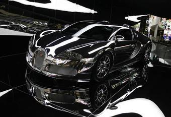 Bugatti Veyron en miroir #1