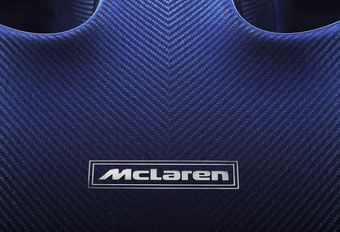 La future McLaren P1 pourrait être entièrement électrique #1