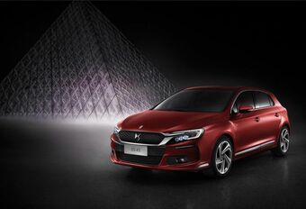 DS 4S exclusivement pour la Chine #1