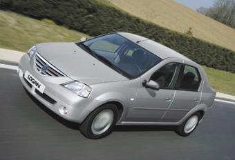 Dacia Logan Nouvelle collection #1
