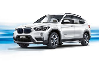 BMW X1 xDrive25Le iPerformance: herlaadbare hybride SUV #1