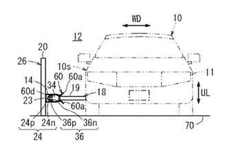 Honda : Brevet pour un bras de recharge pour voitures électriques #1