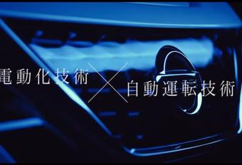 Nissan Leaf : des détails en vidéo #1