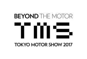 UPDATE – Autosalon van Tokio TMS 2017: de premières #1