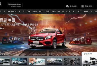 Mercedes-Benz : dérapage contrôlé sur Instagram !  #1