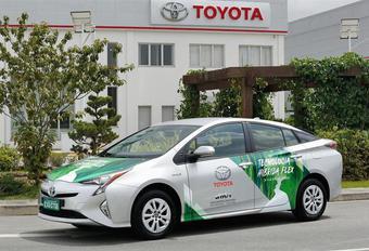 Toyota : deux sources d'énergie pour la Prius... brésilienne #1