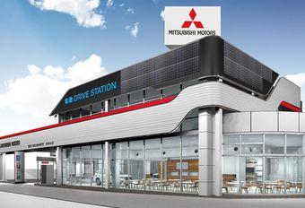 Mitsubishi électrifie ses concessions #1