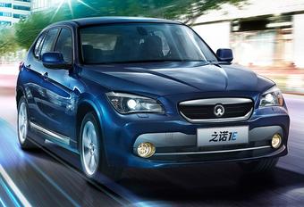 China opent de markt voor buitenlandse autoconstructeurs #1