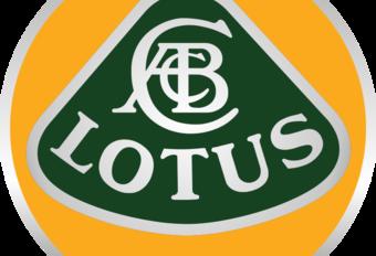 Lotus werkt aan nieuwe SUV #1