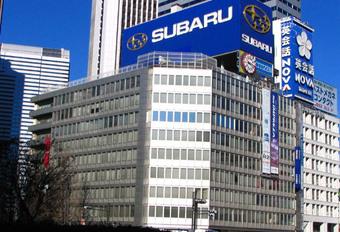Nieuwe problemen … en een nieuwe baas bij Subaru #1