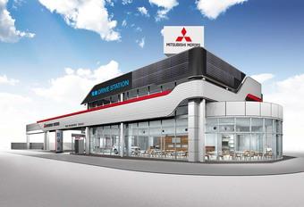 Mitsubishi gaat voor 360° elektrisch #1