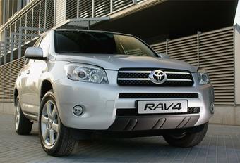 Toyota RAV4 Cross Sport #1