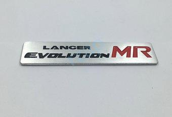 Mitsubishi: binnenkort een nieuwe Lancer? #1