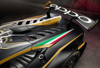 Collector is Lamborghini Huracan Super Trofeo Evo voor verzamelaars #1