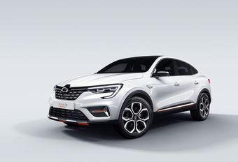 Renault Samsung Motors XM3 Inspire : concept coréen #1