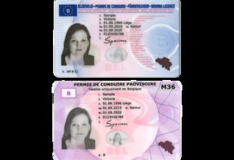 Le permis de conduire change de look #1