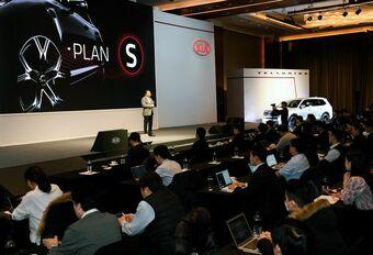 Kia: Plan S, met de 'S' van… elektrisch! #1
