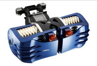 Yamaha un moteur électrique pour l'automobile #1