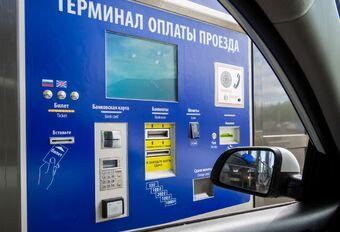 Geen tol in Rusland voor elektrische wagens #1